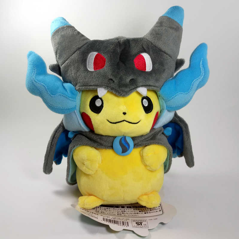 POKEMON PIKACHU PLUSH WITH MEGA CHARIZARD PONCHO!